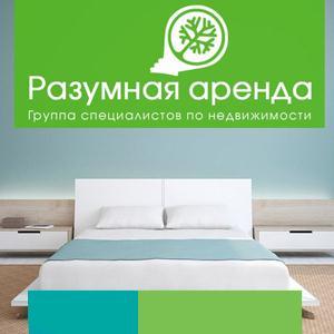 Аренда квартир и офисов Кинель-Черкасов