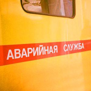 Аварийные службы Кинель-Черкасов