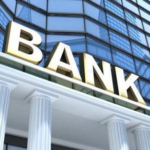 Банки Кинель-Черкасc