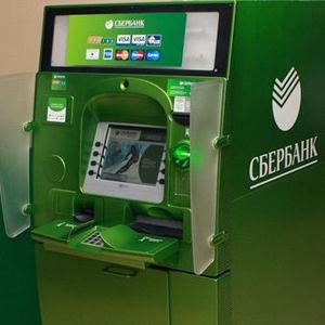 Банкоматы Кинель-Черкасc