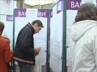 Центры занятости Кинель-Черкасc