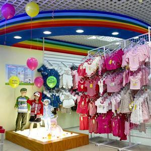 Детские магазины Кинель-Черкасов