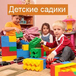 Детские сады Кинель-Черкасов