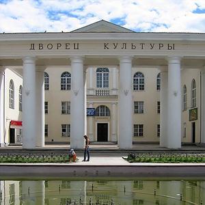 Дворцы и дома культуры Кинель-Черкасов