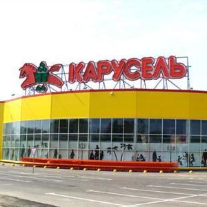 Гипермаркеты Кинель-Черкасc