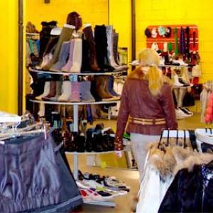 Магазины одежды и обуви Кинель-Черкасc