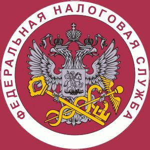 Налоговые инспекции, службы Кинель-Черкасc