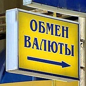 Обмен валют Кинель-Черкасc
