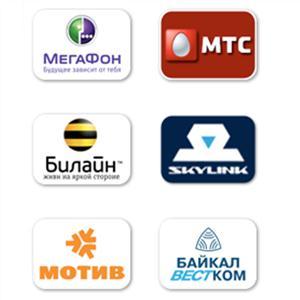 Операторы сотовой связи Кинель-Черкасc