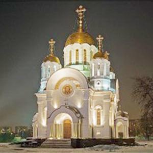 Религиозные учреждения Кинель-Черкасов