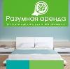 Аренда квартир и офисов в Кинель-Черкасc
