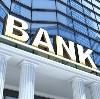Банки в Кинель-Черкасc