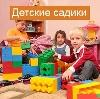 Детские сады в Кинель-Черкасах