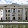 Дворцы и дома культуры в Кинель-Черкасах