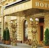 Гостиницы в Кинель-Черкасах