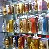 Парфюмерные магазины в Кинель-Черкасc