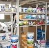 Строительные магазины в Кинель-Черкасах