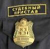 Судебные приставы в Кинель-Черкасc