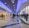 Торговые центры в Кинель-Черкасc