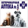 Ветеринарные аптеки в Кинель-Черкасах