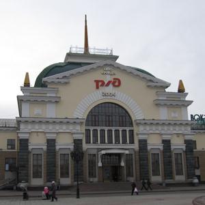 Железнодорожные вокзалы Кинель-Черкасc